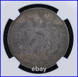 1897 Patria Y Libertad Souvenir Sterling Close Date, Stars Above NGC UNC Details