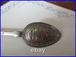 Antique 1871 RUSSIAN STERLING SILVER Souvenir 4 3/4 Spoon REPOUSSE Exquisite