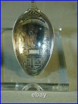 King Kamehameha Honolulu Hawaii Sterling Spoon