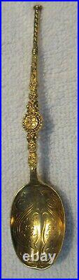 Queen Elizabeth sterling silver anointing spoons John Sherwood & Son Sheffield 1