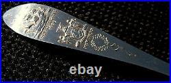 Sterling silver SPOON, Tiffany & Co, NYC, souvenir-Hudson-Fulton Celebrate 1909
